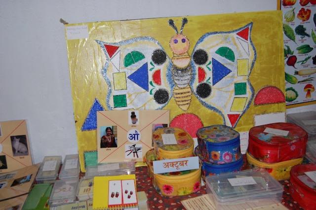 TribalSchoolProject52